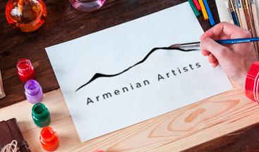 Հայ նկարիչ մշակութային կայք