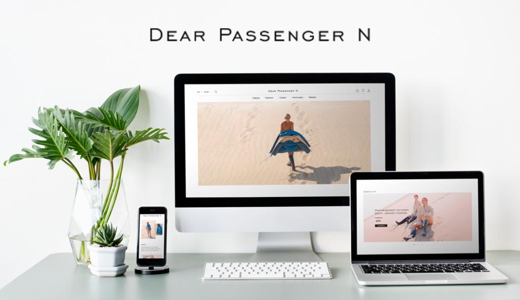 DearPassengerN
